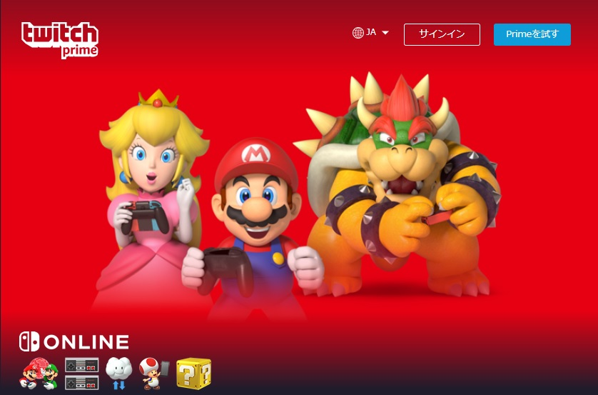 TwitchPrime特典でNintendo Switch Onlineが無料に / Nintendo Switch Online free with Twitch Prime