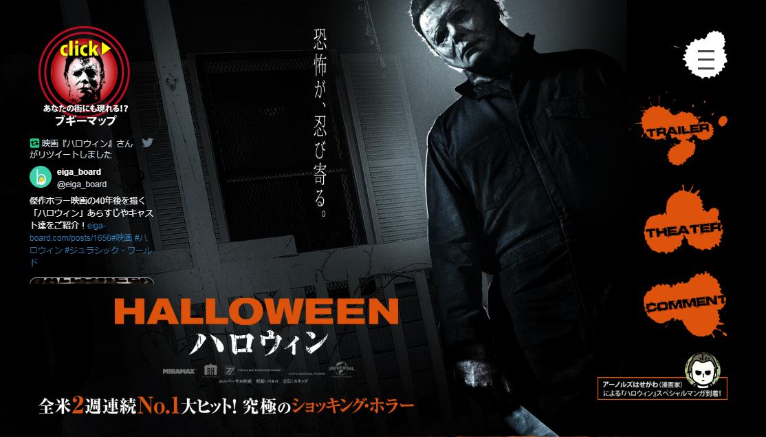"""【映画】「ハロウィン」とDbDの話 / The story of """"HALLOWEEN"""" & DbD"""