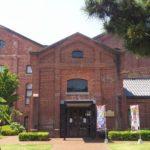 淡路島探検① 淡路ごちそう館 御食国(みけつくに) / Awaji Island Expedition 1 Awaji Gokoshikan Eating country (Mikitsukuni)