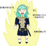 ファイアーエムブレム絵日記⑤ 1部終了 スーパーサイヤ人と化したべレス / Fire Emblem Picture Diary ⑤ End of Part 1. Beres transformed into a Super Saiyan